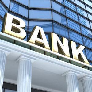 Банки Алексеевска