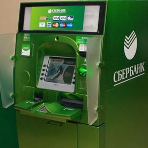 Банкоматы Алексеевска