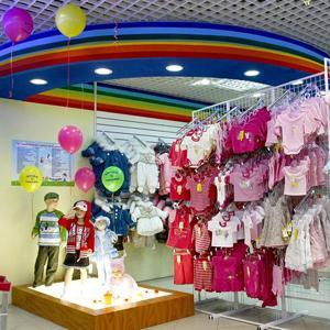 Детские магазины Алексеевска