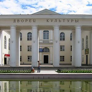 Дворцы и дома культуры Алексеевска