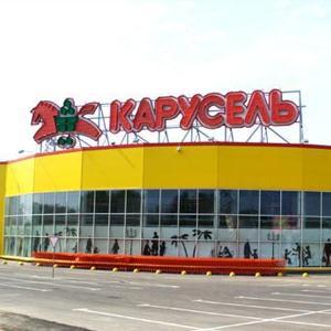 Гипермаркеты Алексеевска