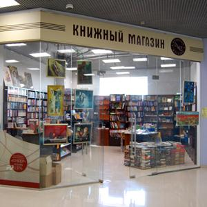 Книжные магазины Алексеевска