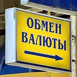 Обмен валют Алексеевска