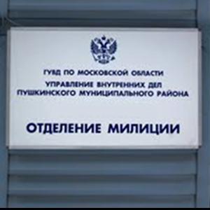 Отделения полиции Алексеевска