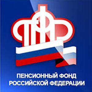 Пенсионные фонды Алексеевска