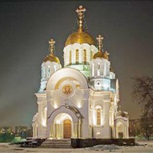 Религиозные учреждения Алексеевска