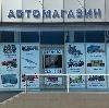 Автомагазины в Алексеевске