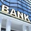 Банки в Алексеевске