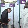 Центры занятости в Алексеевске