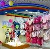 Детские магазины в Алексеевске