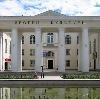 Дворцы и дома культуры в Алексеевске