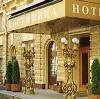 Гостиницы в Алексеевске