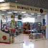 Книжные магазины в Алексеевске