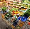 Магазины продуктов в Алексеевске