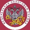 Налоговые инспекции, службы в Алексеевске