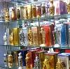 Парфюмерные магазины в Алексеевске