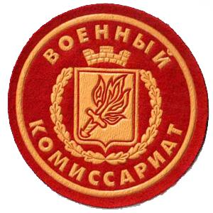 Военкоматы, комиссариаты Алексеевска